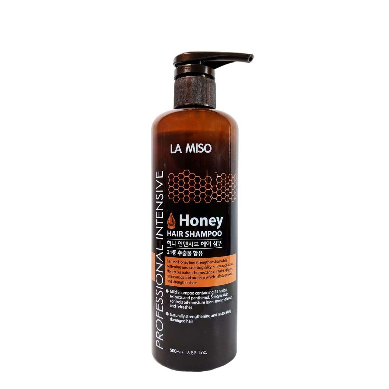 LA MISO Professional Intensive Honey Шампунь для волос