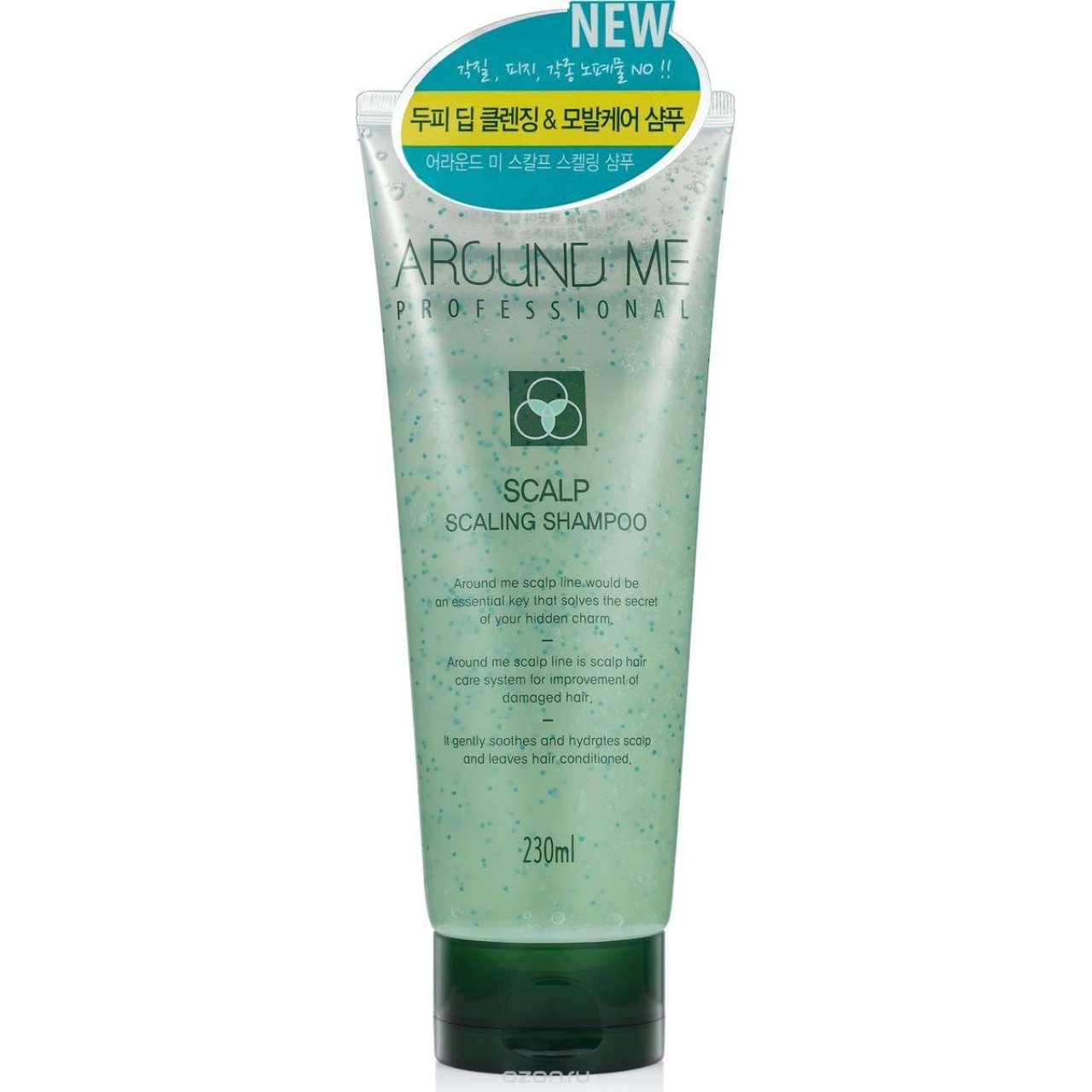 AROUND ME Отшелушивающий шампунь (шампунь-скраб) для волос и кожи головы